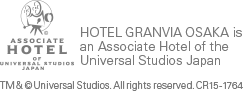 Hotel Granvia Osaka is an Associate Hotel of the Universal Studios JapanTM