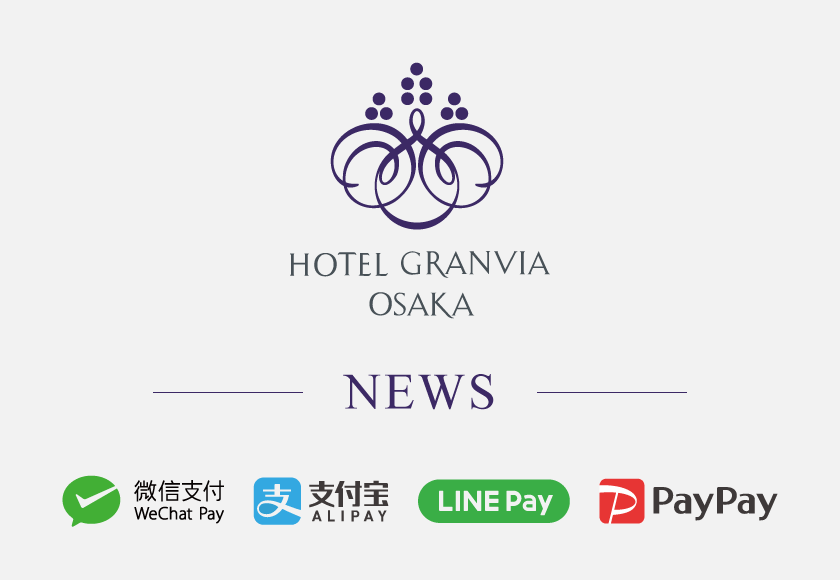 A More Convenient, More Familiar Hotel Experience] Payment
